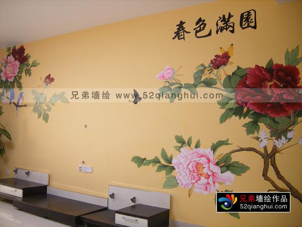 酒店墙体彩绘,酒店手绘电视背景墙