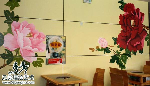 火锅城国画墙绘牡丹富贵