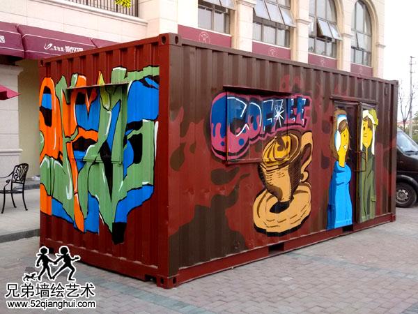 碧桂园集装箱咖啡屋涂鸦墙绘