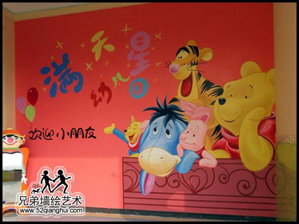幼儿园墙体彩绘 幼儿园墙体画 幼儿园主题墙饰设计 南京兄弟墙绘公司