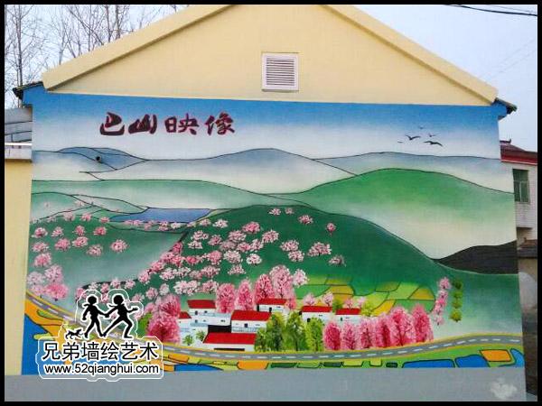 巴山镇新农村文化墙壁画