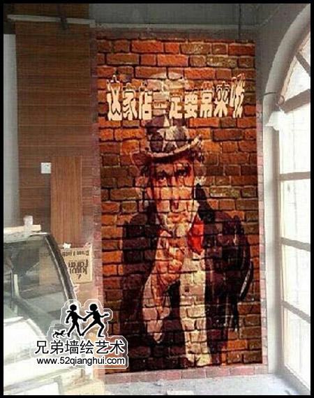 徐州杜佰瑞生活馆墙体彩绘