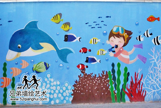 手工喷绘海底世界彩绘