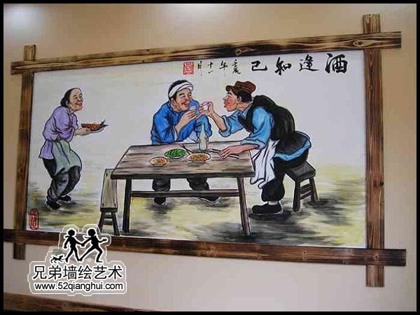 主题店铺,沿街店铺商业空间手绘 餐厅墙,中式餐厅古典墙绘壁画