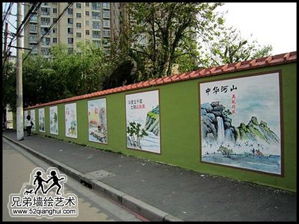 中国梦系列城市文化墙宣传壁画