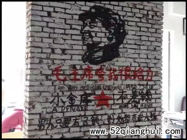 江宁大学城烧烤店涂鸦墙