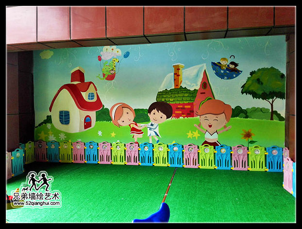 小区儿童活动中心彩绘