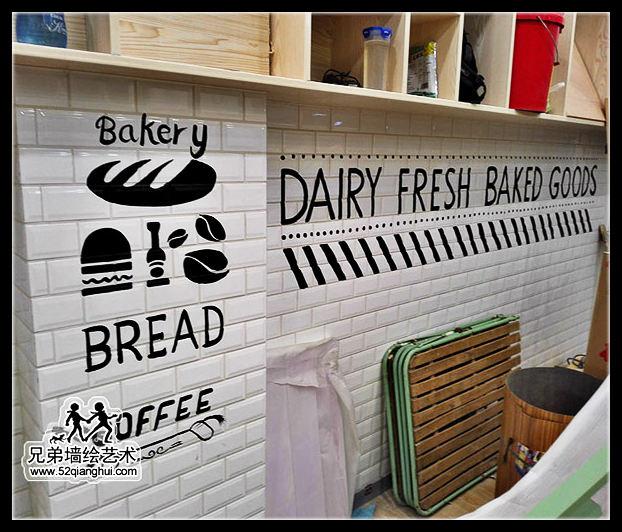 鼎旺烘焙蛋糕房墙体彩绘 南京兄弟墙绘公司