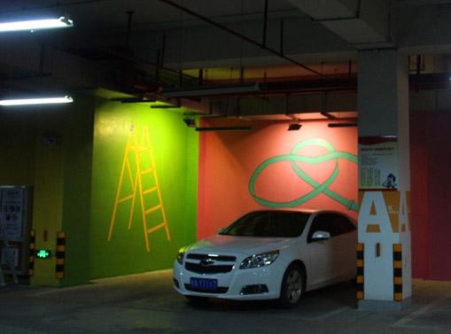 南京地下车库墙绘小清新文艺图案