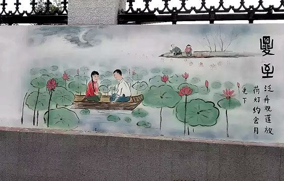 南京文化墙墙绘帮助城市提升品牌形象为己任