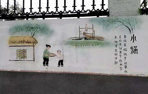 南京文化墙墙绘壁画描绘和谐,文明,人文,艺术的城市风景线