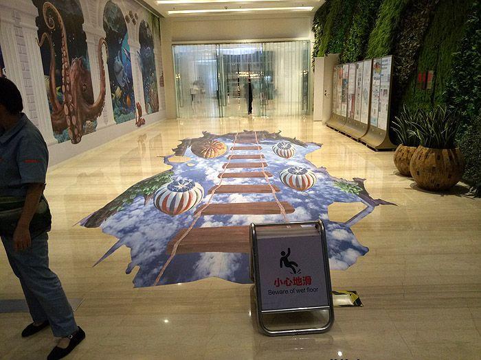 南京金茂汇商场3D立体画街头地画展