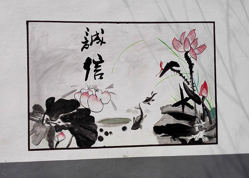 南京三泉社区新农村文化墙壁画