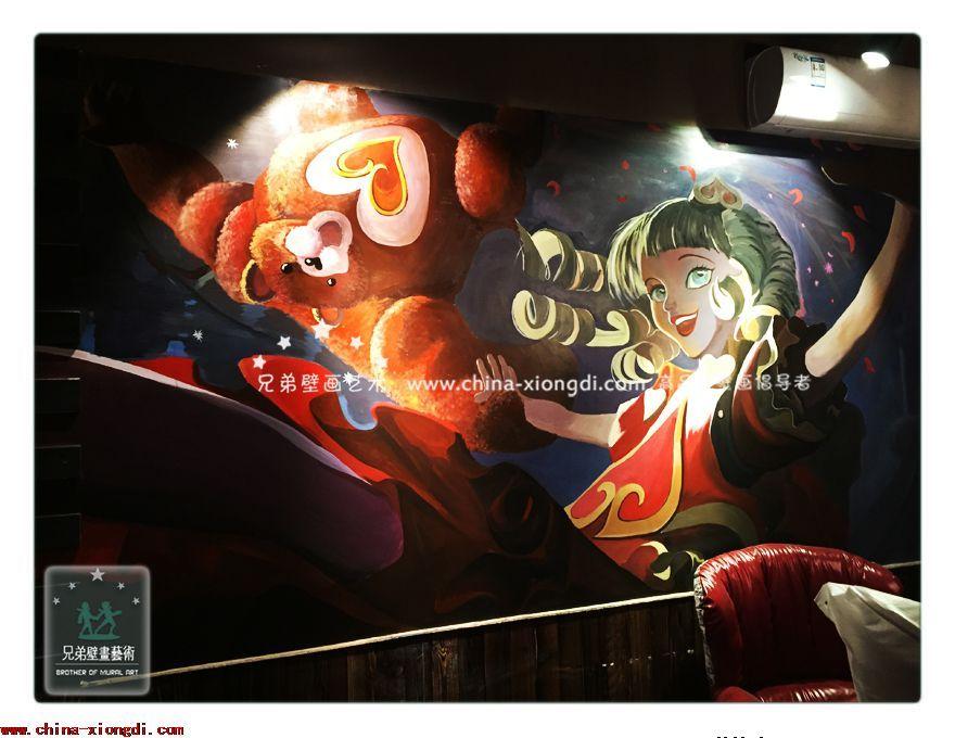 南京酒吧墙绘壁画