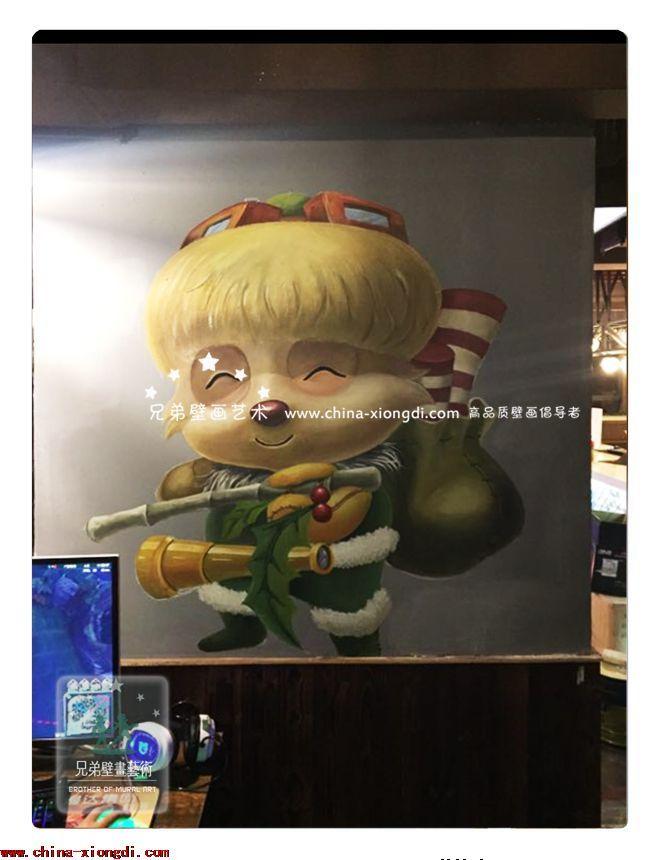 江苏南京网吧墙绘图片