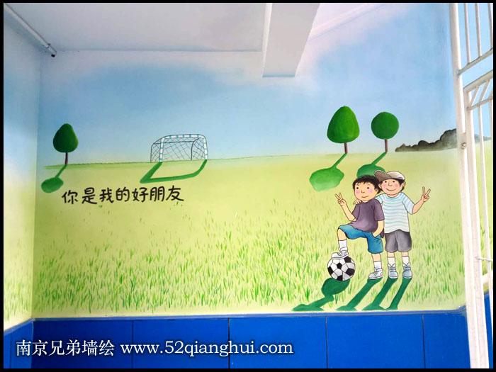 小市小学南京文化墙彩绘价格