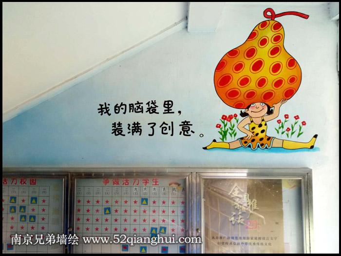 南京幼儿园墙绘,南京幼儿园墙体彩绘手绘壁画