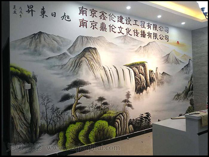 南京鼎伦公司形象墙壁画