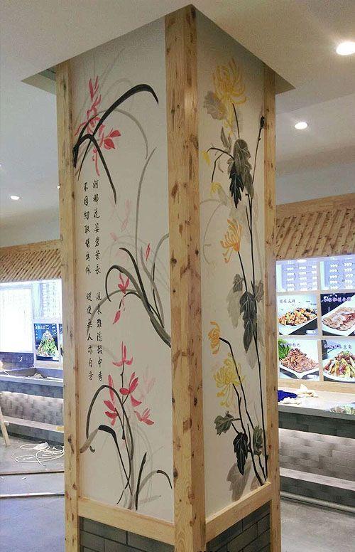 国画风格南京饭店餐厅墙绘